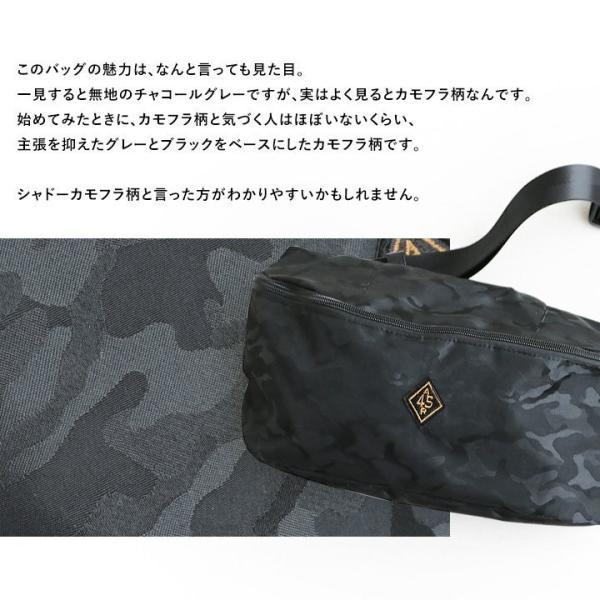 バッグ ボディバッグ 「撥水加工 軽量 ナイロン」 シャドーカモフラ柄 クッションパッド メッシュ (オールズ) OAR'S  レディース メンズ paty 05
