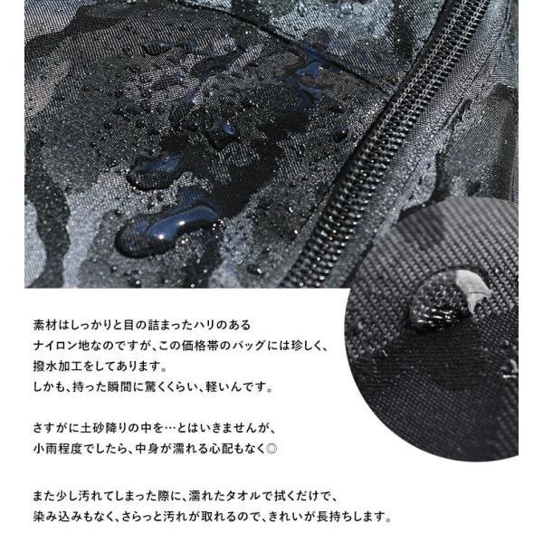 バッグ ボディバッグ 「撥水加工 軽量 ナイロン」 シャドーカモフラ柄 クッションパッド メッシュ (オールズ) OAR'S  レディース メンズ paty 08
