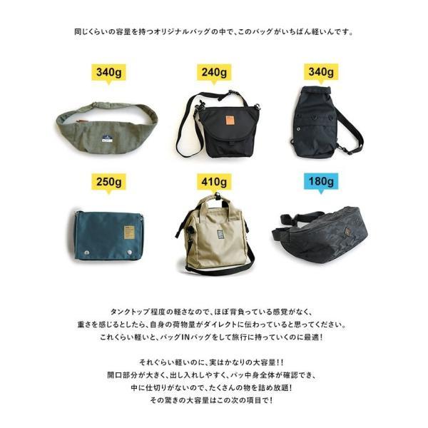 バッグ ボディバッグ 「撥水加工 軽量 ナイロン」 シャドーカモフラ柄 クッションパッド メッシュ (オールズ) OAR'S  レディース メンズ paty 10