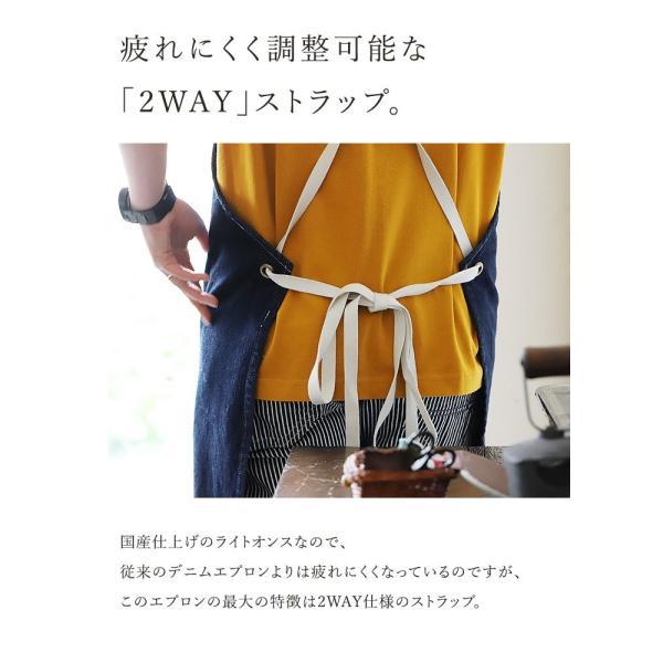 エプロン ワークエプロン 2WAYストラップ ライトオンスデニム 日本製 ソーイングエプロン メンズ レディース Johnbull paty 06