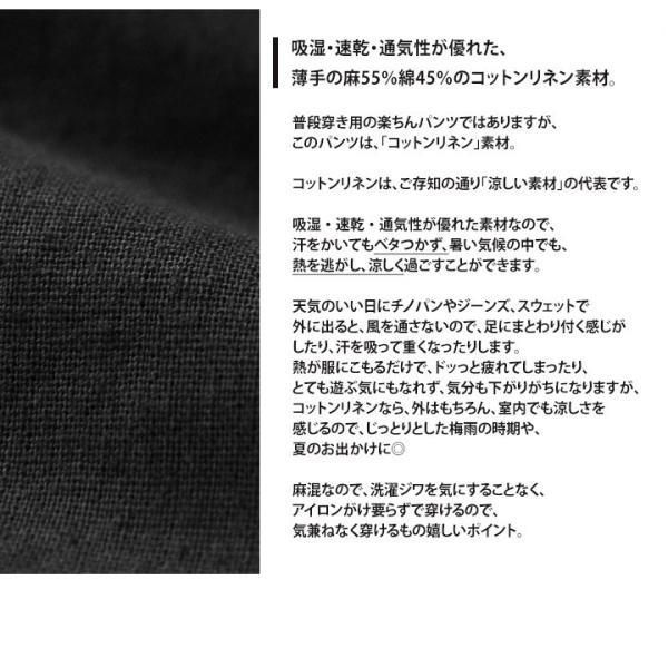 テーパード クロップドパンツ コットン リネン 裾リブ 切り替え ガゼットクロッチ製法 涼しい 夏 涼しい 大きめ レディース 春夏|paty|08