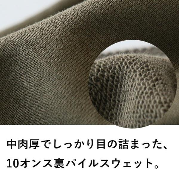 ジップパーカー スウェットパーカー 5分袖パーカー オリジナルワッペン 春 夏 メンズ レディース SAIL|paty|11