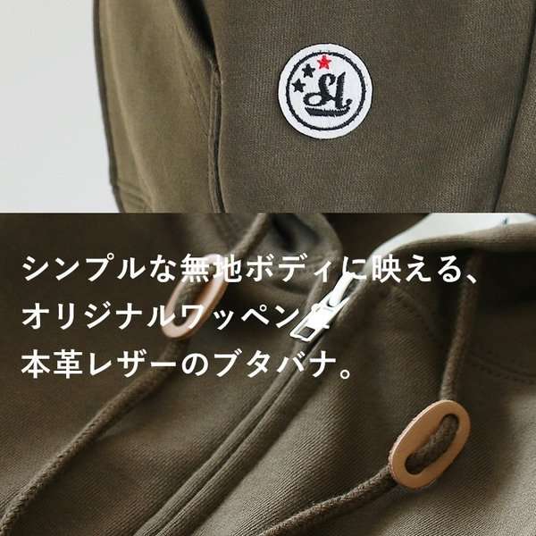 ジップパーカー スウェットパーカー 5分袖パーカー オリジナルワッペン 春 夏 メンズ レディース SAIL|paty|15