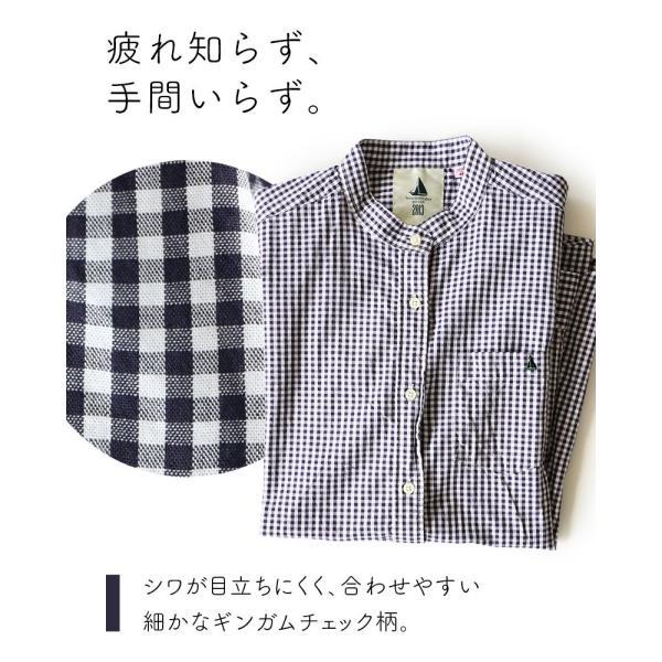 シャツ 日本製 長袖  バンドカラー ギンガムチェック柄 フェイク プルオーバー  ギンガムチェックシャツ paty 11