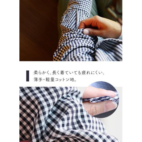 シャツ 日本製 長袖  バンドカラー ギンガムチェック柄 フェイク プルオーバー  ギンガムチェックシャツ paty 12