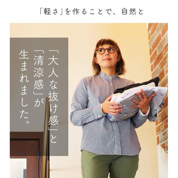 シャツ 日本製 長袖  バンドカラー ギンガムチェック柄 フェイク プルオーバー  ギンガムチェックシャツ paty 13