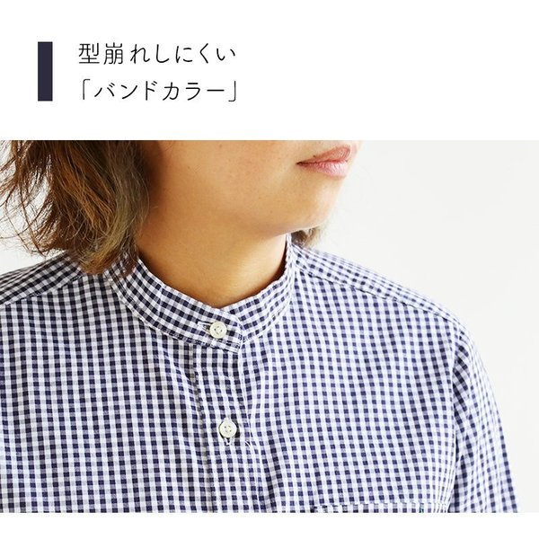 シャツ 日本製 長袖  バンドカラー ギンガムチェック柄 フェイク プルオーバー  ギンガムチェックシャツ paty 14