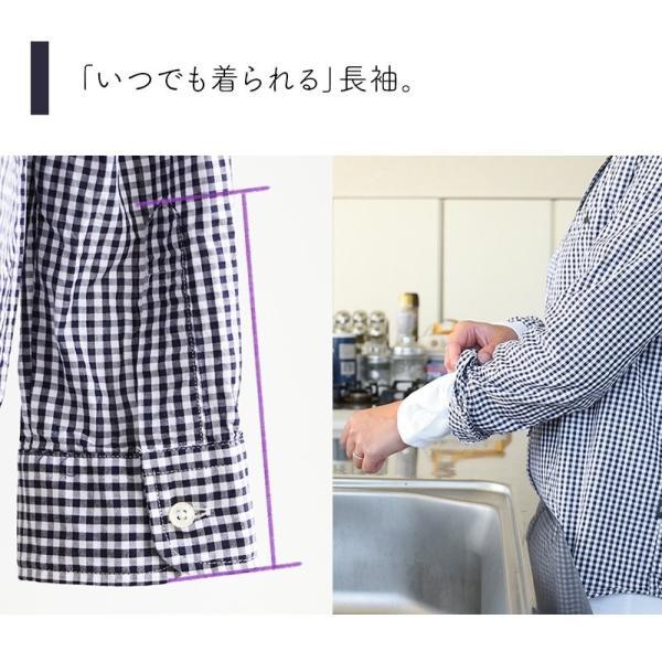 シャツ 日本製 長袖  バンドカラー ギンガムチェック柄 フェイク プルオーバー  ギンガムチェックシャツ paty 15