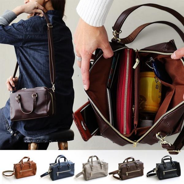 バッグ ショルダー トート ミニ お財布バッグ スマホケース バッグインバッグ ポーチ 合成皮革 多収納 レディース 女性用 かばん 鞄 カバン 旅行