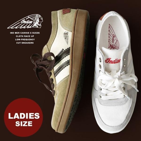 スニーカー ローカット レースアップ キャンバス × レザーライン ウォッシュ かすれ 加工 ヴィンテージ風 レディース 女性用 靴 トリコ 23.5cm 24.5cm Frankel