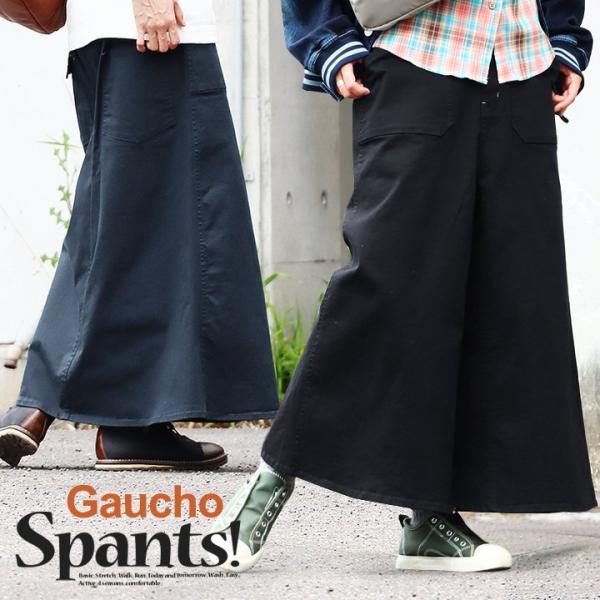 ガウチョパンツ スカーチョ ワイドパンツ マキシスカート風 ウエストゴム ストレッチ入り 大きいサイズ|paty