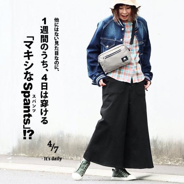 ガウチョパンツ スカーチョ ワイドパンツ マキシスカート風 ウエストゴム ストレッチ入り 大きいサイズ|paty|02