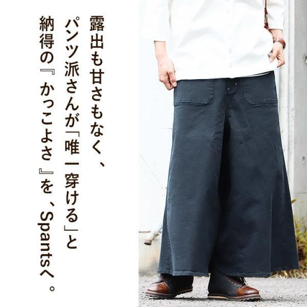 ガウチョパンツ スカーチョ ワイドパンツ マキシスカート風 ウエストゴム ストレッチ入り 大きいサイズ|paty|11