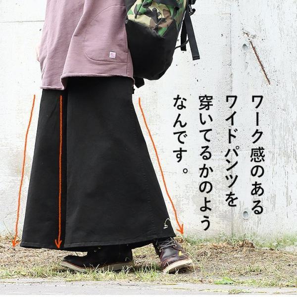 ガウチョパンツ スカーチョ ワイドパンツ マキシスカート風 ウエストゴム ストレッチ入り 大きいサイズ|paty|13