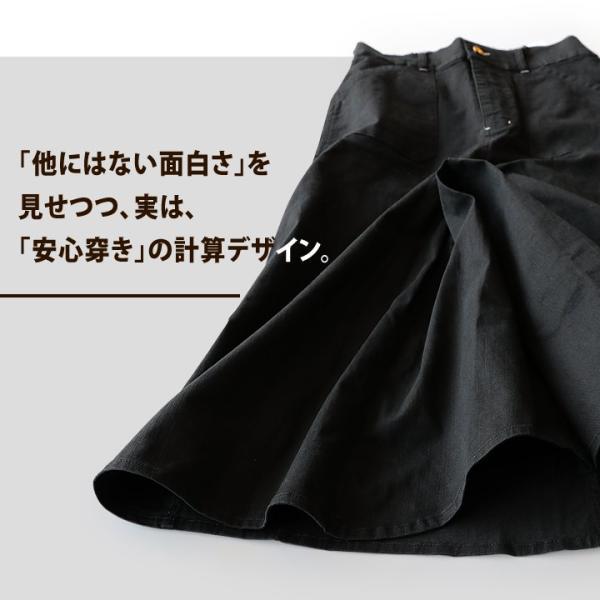 ガウチョパンツ スカーチョ ワイドパンツ マキシスカート風 ウエストゴム ストレッチ入り 大きいサイズ|paty|14