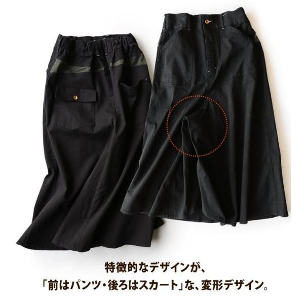 ガウチョパンツ スカーチョ ワイドパンツ マキシスカート風 ウエストゴム ストレッチ入り 大きいサイズ|paty|15