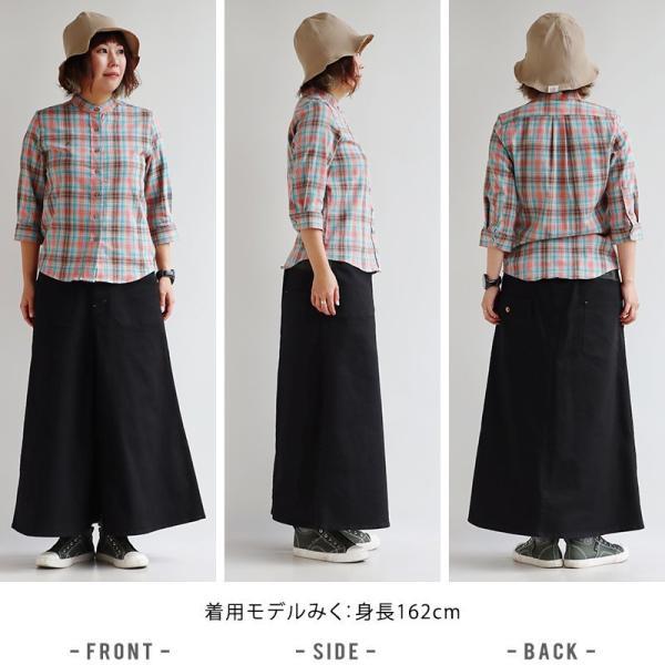 ガウチョパンツ スカーチョ ワイドパンツ マキシスカート風 ウエストゴム ストレッチ入り 大きいサイズ|paty|17
