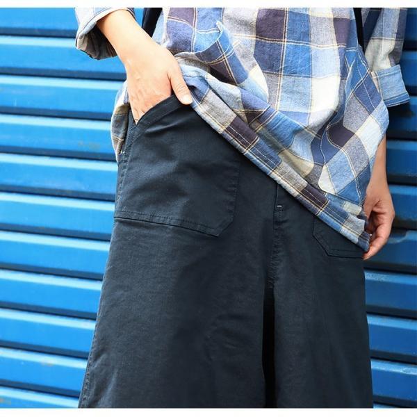 ガウチョパンツ スカーチョ ワイドパンツ マキシスカート風 ウエストゴム ストレッチ入り 大きいサイズ|paty|09