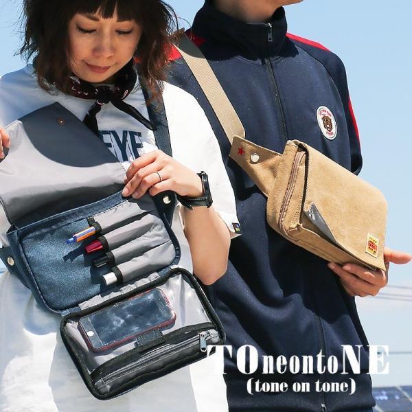 【今だけ送料無料】ボディバッグ ショルダーバッグ 財布 ミニ コンパクト 軽量 (トーン) TOneontoNE 40代 50代|paty