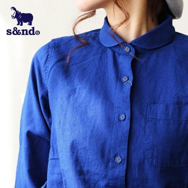 シャツ 長袖 綿麻 長袖シャツ チビ丸襟デザイン カバ刺繍 綿麻 麻 ブルー レディースシャツ レディース 女性用