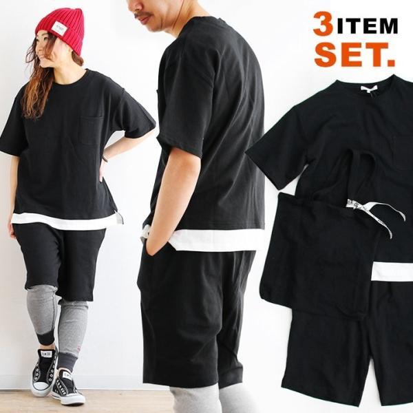 3点セット セット セットアップ Tシャツ ハーフパンツ トートバッグ コットン100% フェイクレイヤード レディース メンズ 春 春物 夏