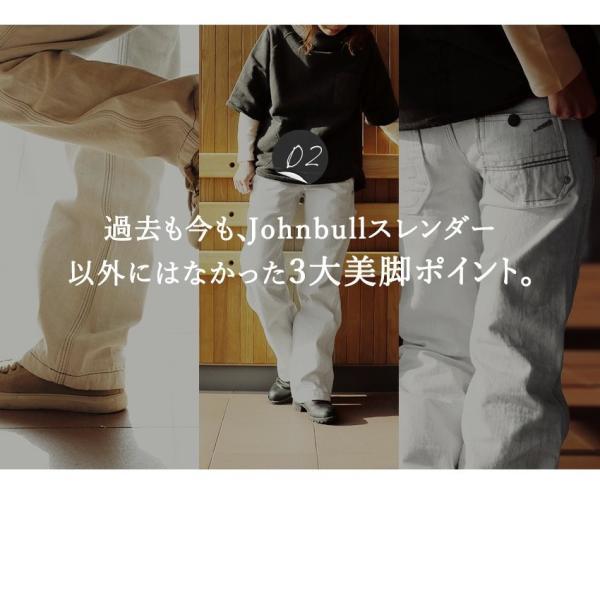 JBノベルティ対象 ジーンズ パンツ ストレート スレンダー ルーズ ホワイトデニム  (ジョンブル) Johnbull 春 夏  レディース paty 10