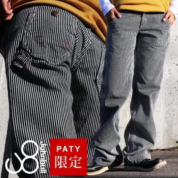 ジーンズ パンツ ストレート スレンダー ルーズストレート ヒッコリー ストライプ 日本製 綿100% ノンストレッチ デニム レディース 女性用 ボトムス ローライズ 大きいサイズ 美脚 40代 50代