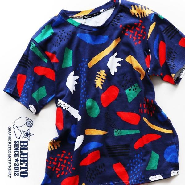 TEE Tシャツ 半袖 総柄 プリント グラフィック レトロ モチーフ コットン天竺 藍色 ネイビー レディース 女性用 春 春物