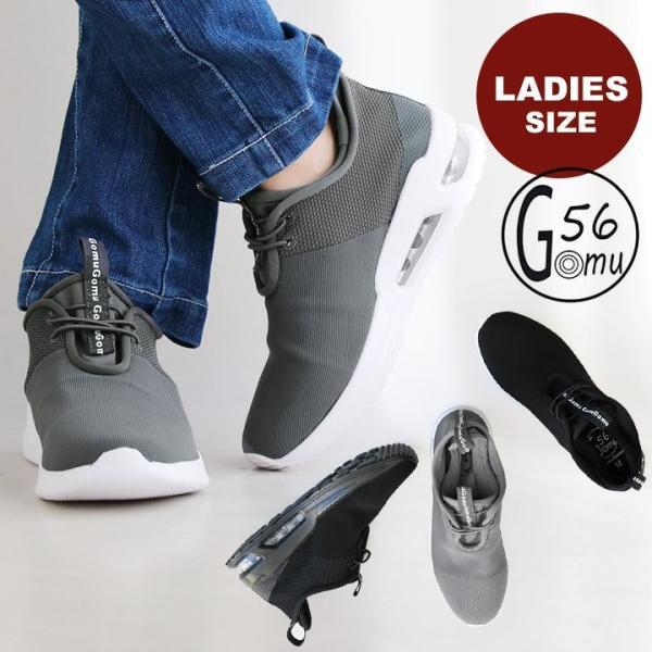 スニーカーハイカット 「エアイン ソール」 「ストレッチ素材」 「モノソック構造」 屈曲性 低反発 クッション 衝撃吸収 レディース 女性用 靴 22.0cm 22.5cm 23.0cm 23.5cm 24.0cm 24.5cm