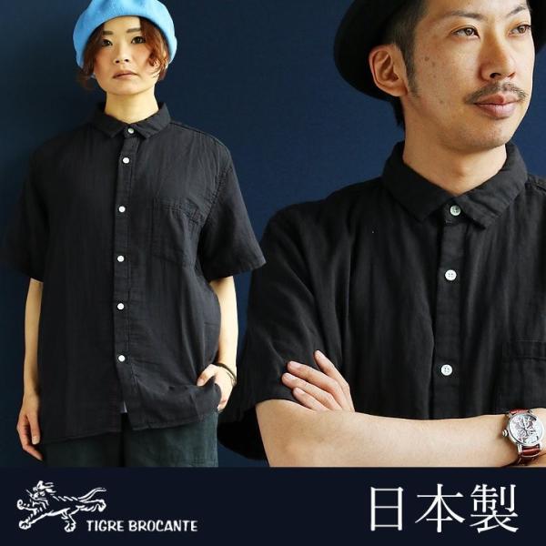 半袖シャツ シャツ 半袖 ダブルガーゼ レギュラーシャツ 通気性 メンズライク  (ティグルブロカンテ) TIGRE BROCANTE 40代 50代|paty