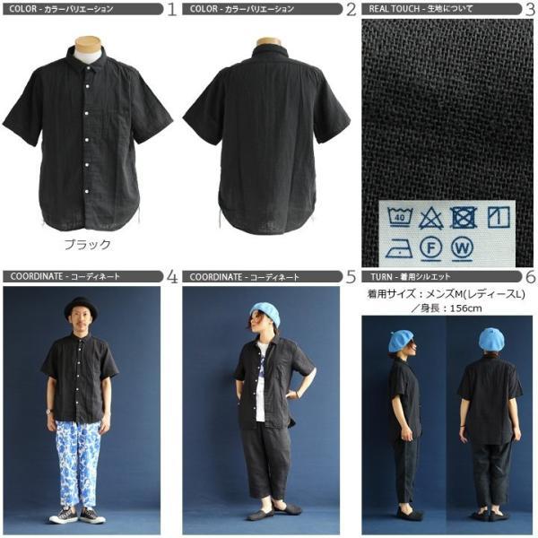 半袖シャツ シャツ 半袖 ダブルガーゼ レギュラーシャツ 通気性 メンズライク  (ティグルブロカンテ) TIGRE BROCANTE 40代 50代|paty|02