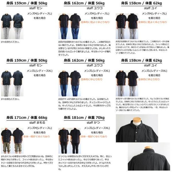 半袖シャツ シャツ 半袖 ダブルガーゼ レギュラーシャツ 通気性 メンズライク  (ティグルブロカンテ) TIGRE BROCANTE 40代 50代|paty|03