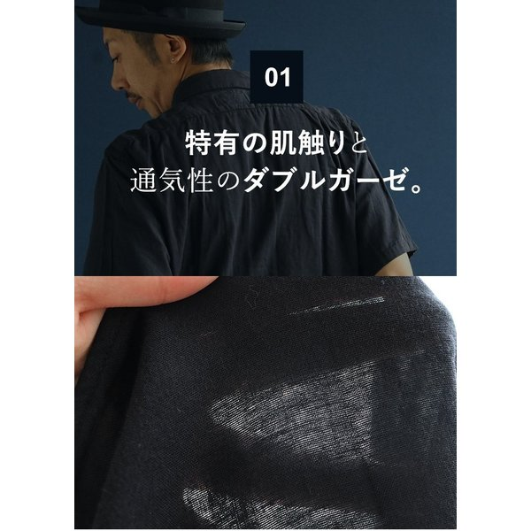 半袖シャツ シャツ 半袖 ダブルガーゼ レギュラーシャツ 通気性 メンズライク  (ティグルブロカンテ) TIGRE BROCANTE 40代 50代|paty|04