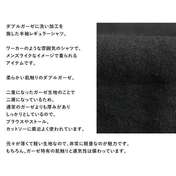 半袖シャツ シャツ 半袖 ダブルガーゼ レギュラーシャツ 通気性 メンズライク  (ティグルブロカンテ) TIGRE BROCANTE 40代 50代|paty|05