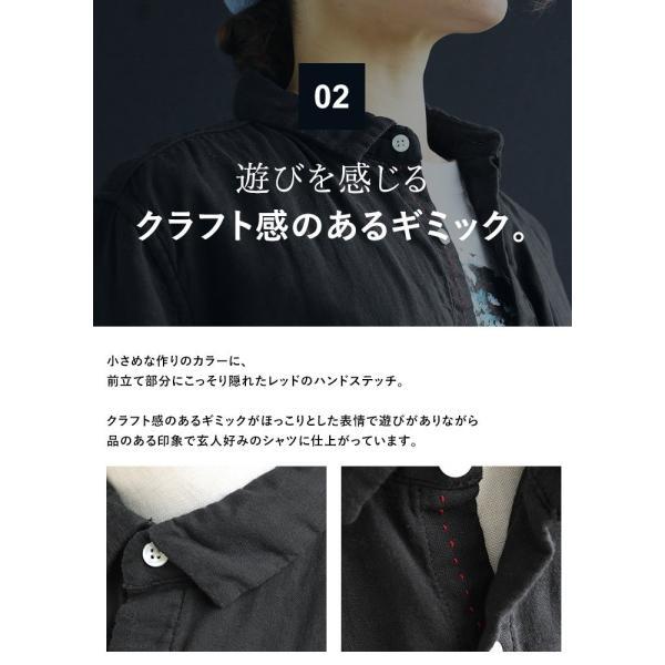 半袖シャツ シャツ 半袖 ダブルガーゼ レギュラーシャツ 通気性 メンズライク  (ティグルブロカンテ) TIGRE BROCANTE 40代 50代|paty|06