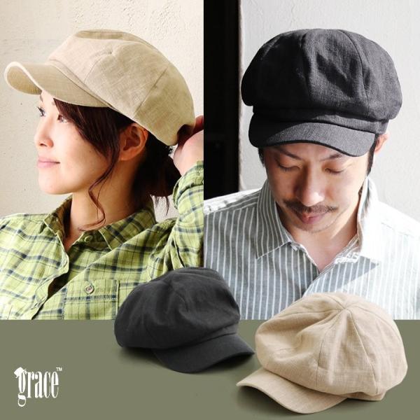 キャスケット T.HAL 帽子 ぼうし キャップ 麻 麻素材 サイズ調整 チクチク感軽減 ドライ (グレース) grace  レディース メンズ|paty