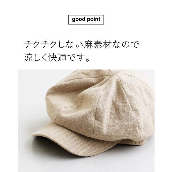 キャスケット T.HAL 帽子 ぼうし キャップ 麻 麻素材 サイズ調整 チクチク感軽減 ドライ (グレース) grace  レディース メンズ|paty|04