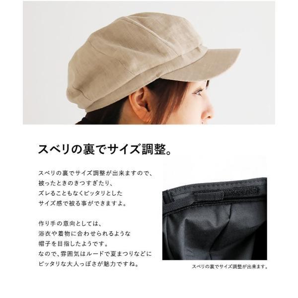 キャスケット T.HAL 帽子 ぼうし キャップ 麻 麻素材 サイズ調整 チクチク感軽減 ドライ (グレース) grace  レディース メンズ|paty|06