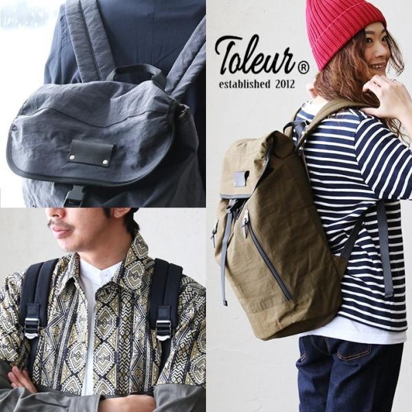 リュック バックパック バッグ 鞄 かばん A4サイズ B4サイズ ナイロン レザー使い ビジネス デイリー レディース メンズ 部活 修学旅行 春 春物