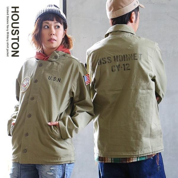 N-1 DECKジャケット シャツジャケット ミリタリー シャツ ジャケット 星条旗 アメリカ海軍  (ヒューストン) HOUSTON|paty