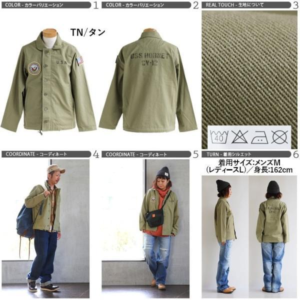 N-1 DECKジャケット シャツジャケット ミリタリー シャツ ジャケット 星条旗 アメリカ海軍  (ヒューストン) HOUSTON|paty|02