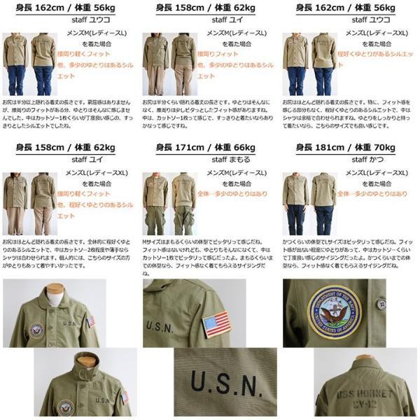 N-1 DECKジャケット シャツジャケット ミリタリー シャツ ジャケット 星条旗 アメリカ海軍  (ヒューストン) HOUSTON|paty|03