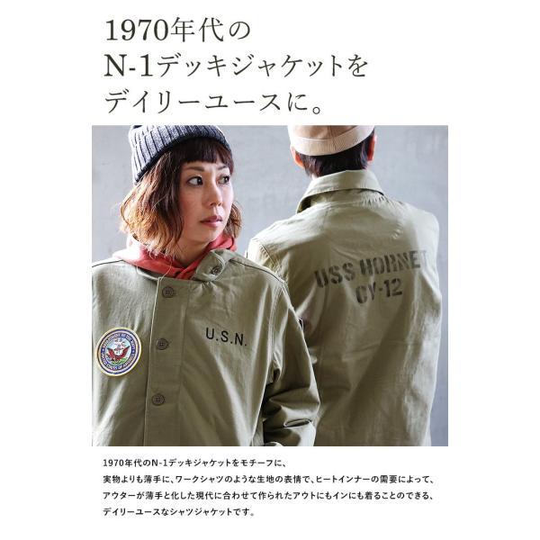 N-1 DECKジャケット シャツジャケット ミリタリー シャツ ジャケット 星条旗 アメリカ海軍  (ヒューストン) HOUSTON|paty|04