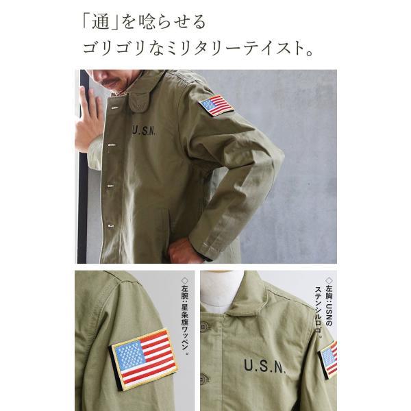 N-1 DECKジャケット シャツジャケット ミリタリー シャツ ジャケット 星条旗 アメリカ海軍  (ヒューストン) HOUSTON|paty|05