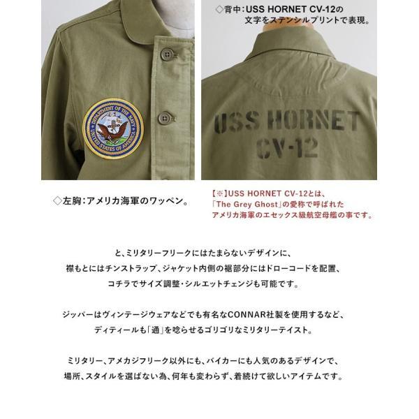 N-1 DECKジャケット シャツジャケット ミリタリー シャツ ジャケット 星条旗 アメリカ海軍  (ヒューストン) HOUSTON|paty|06