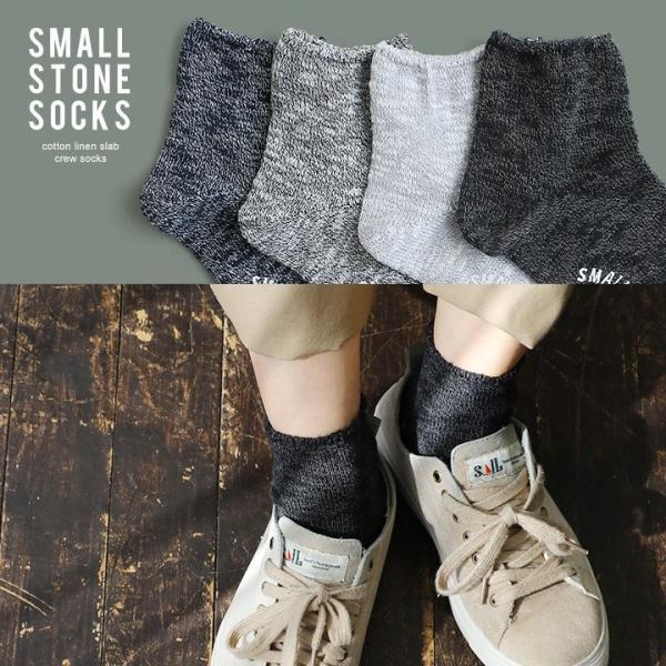 ソックス 靴下 日本製 綿麻 スラブ クルー ナチュラル 麻混 レディース メンズ 春 春物
