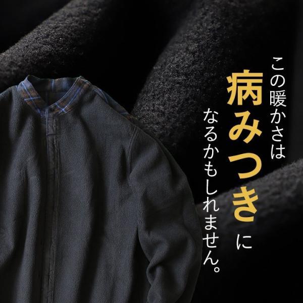 【A-暖か裏付】長袖シャツ ネルシャツ チェックシャツ シャツ  総裏地 フリース ボア フランネル チェック メンズ レディース 40代 50代 paty 02