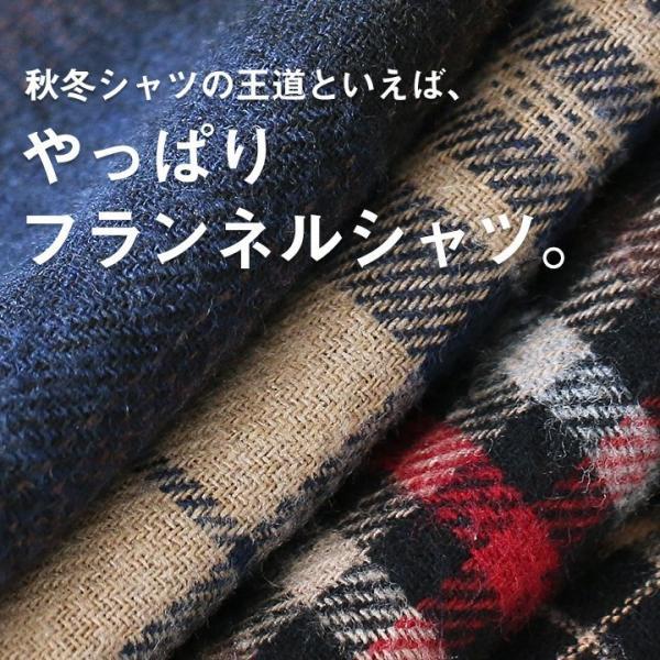 【A-暖か裏付】長袖シャツ ネルシャツ チェックシャツ シャツ  総裏地 フリース ボア フランネル チェック メンズ レディース 40代 50代 paty 12