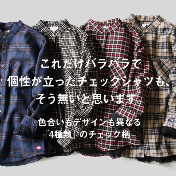 【A-暖か裏付】長袖シャツ ネルシャツ チェックシャツ シャツ  総裏地 フリース ボア フランネル チェック メンズ レディース 40代 50代 paty 14