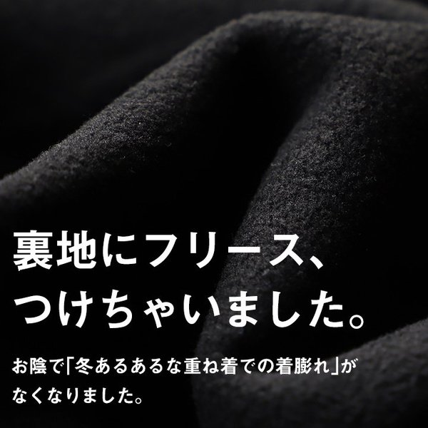 【A-暖か裏付】長袖シャツ ネルシャツ チェックシャツ シャツ  総裏地 フリース ボア フランネル チェック メンズ レディース 40代 50代 paty 15